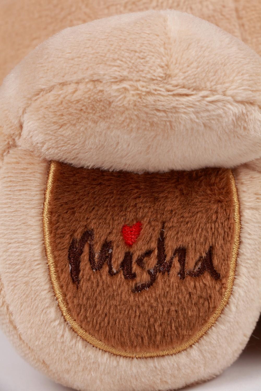 misha-orange-2